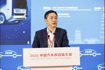 杨守武:新一代汽车价值创新和核心技术培育