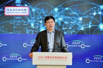 李庆文:汽车颠覆创新时代,供应链重塑、重构、重建之策