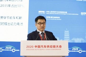 刘宏鑫:新能源汽车电机电控系统现状及发展趋势