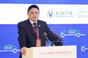 闵龙:构建安全可靠供应链,助力汽车强国梦