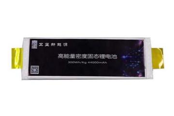 锂电池宿命:绕不过的固态电池