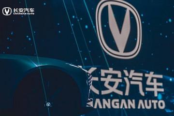 """""""国家队""""集结,长安汽车、华为、宁德时代瞄准高端智能汽车市场"""