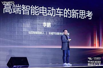 """长城汽车SL项目定名""""沙龙智行"""" 已完成工商注册"""