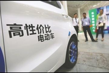 退坡20% 四部委发布2021年新能源汽车补贴政策