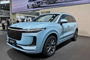 理想汽车1月交付5379辆,设立上海研发中心