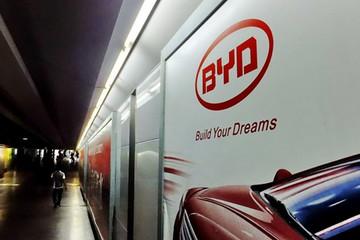 比亚迪组织架构调整 成立四个事业部/筹建高端品牌