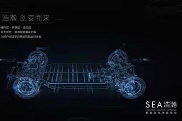 百度李彦宏:与吉利合资公司3年内推出新电动汽车
