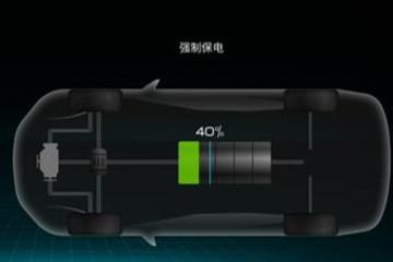 再推新功能,比亚迪汉DM保电功能OTA升级正式开启