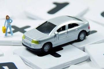 北京2021年不配置汽车租赁小客车指标