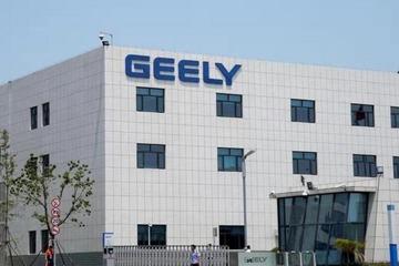 吉利或将推高端纯电新品牌ZEEKER
