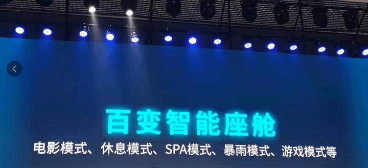 """加速向科技公司转型!广汽发布""""中子星战略"""""""