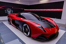 红旗S9超级跑车亮相上海车展