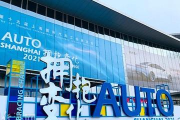 2021上海车展看趋势:全面推进电动化、智能化
