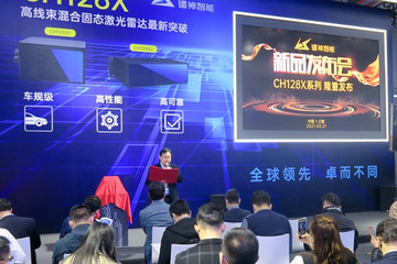 """高线束激光雷达上海车展首发,全面诠释""""车规""""与""""量产"""""""