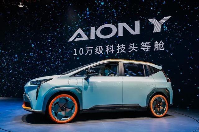 广汽发布4月产销快报 新能源乘用车销量9888辆