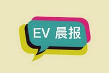 EV晨报 | 比亚迪4月新能源车销量2.5万辆;特斯拉Model 3涨价;广丰威兰达高性能版上市