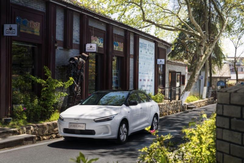 颠覆传统销售模式 几何汽车20城直营模式正式开启