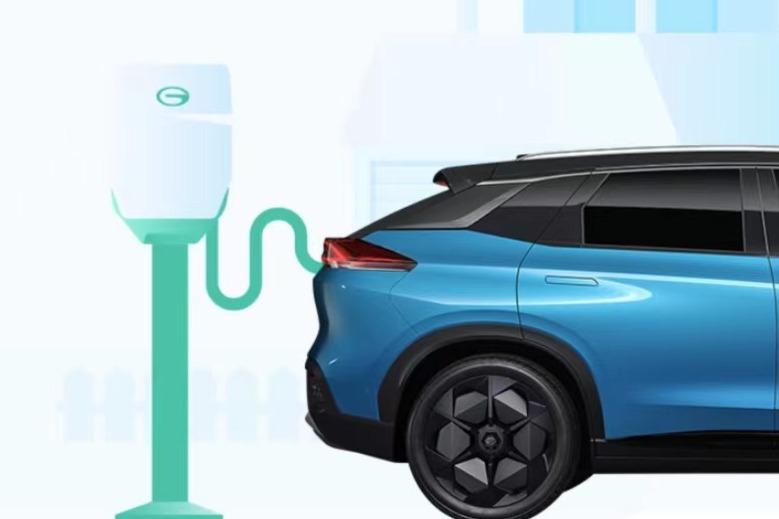 广汽埃安正式发布全球首个汽车品牌私桩共享