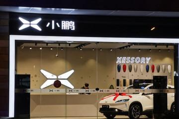 小鹏汽车发布Q1财报:交付及收入再创新高