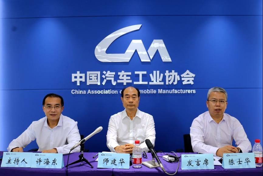 中汽协:6月新能源车销量25.6万辆 同比增1.4倍