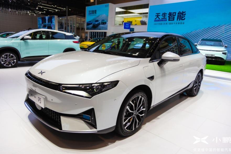 小鹏汽车智能出行矩阵亮相2021天津国际车展