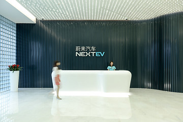 2018北京国际车展将打造一座特别的蔚来中心