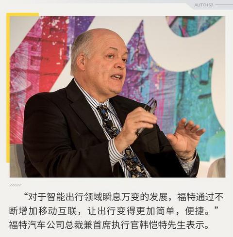 福特发布中国2025计划 在华推超过50款新车型