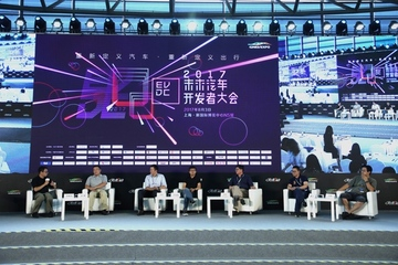 造车大咖激辩互联网思维下的汽车供应链