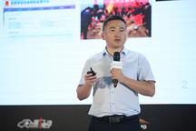 企业专场推介会之奇瑞:艾瑞泽5e将于8月25日在成都车展上市