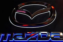 马自达所有车型2025年将应用自动驾驶技术