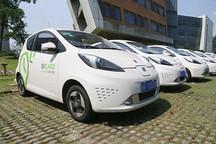 上海将建新能源车分时租赁统一服务平台,对接充电和停车平台