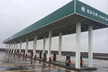 2020年东莞新能源车保有量将达4万辆,新建充电站超300座