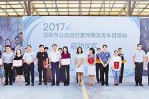 深圳年底试推两条无人驾驶公交路线