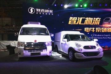陕西通家一次推出四款新能源物流车,前三季度产销达1.35万辆