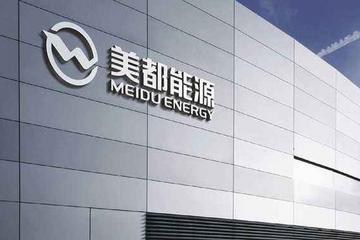 碳酸锂龙头结盟上市公司 美都能源拟35.96亿元收购瑞福锂业