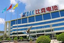 比克电池143亿新能源汽车产业项目签约落户济宁