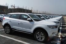 吉利新能源汽车项目西安开工,总投资达200多亿