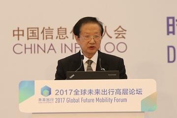 陈清泰:汽车产业迎来最大变革,电动汽车爆发式增长或在未来5年