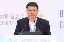 发改委蔡荣华:中国发展智能汽车需要构建六大体系