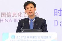 瞿国春:今年新能源车预计产销70万辆,工信部已就智能网联汽车开展四项工作