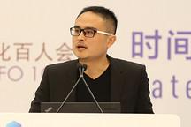 何涛:小鹏汽车将联手电芯供应商/布局超级充电桩