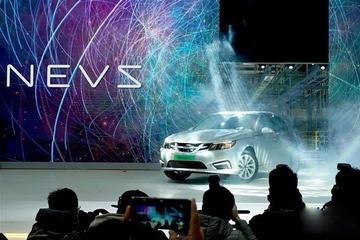  EV晨报 | 第14批免购置税目录发布; 质检总局公布铅酸电池抽查结果;宝马计划明年售15万辆新能源车