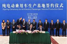 众泰福特年产10万辆纯电动乘用车项目落户浙江,预计2019年9月投产