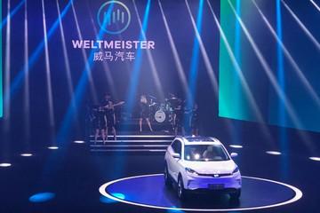 加持极光动态logo的威马首款量产车发布,20万元起如何让你用的爽
