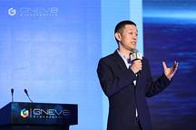 蔚来李斌:汽车公司最大难点在于做好用户服务