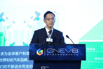 江淮新能源汪光玉:下一代电动车技术平台将实现续航500km