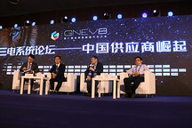 后补贴时代如何应对挑战,中国供应商崛起需创新协作