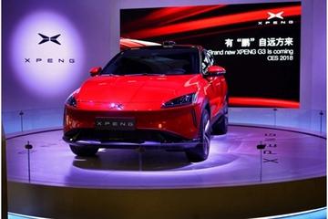 EV晨报 | 蔚来ES8计划今年售2-3万辆; 小鹏汽车G3量产版首发;2017年英国新能源车销量增27%