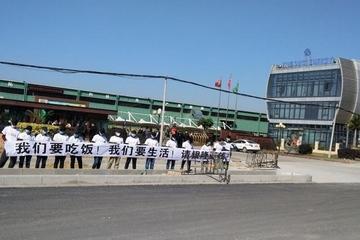 珠海银隆被曝拖欠供应商货款逾10亿 曾获董明珠王健林投资