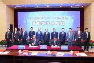投资326亿元,吉利要在浙江湖州生产新能源整车